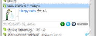 Skype mood link