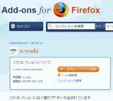 n-yoshi's add-ons
