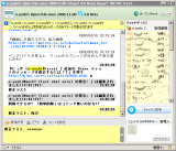 Skype Chat Easy Edit