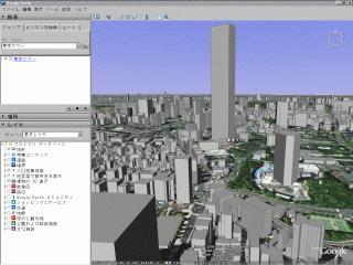 Google Earth のスクリーンショット